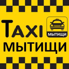 мне работа на своем легковом авто кроме такси отделений, режим